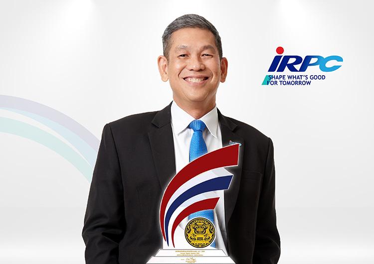 """IRPC คว้ารางวัลดีเด่น """"องค์กรต้นแบบด้านสิทธิมนุษยชน"""" ต่อเนื่อง 3 ปีซ้อน เป็นองค์กรแรกในประเทศไทย"""