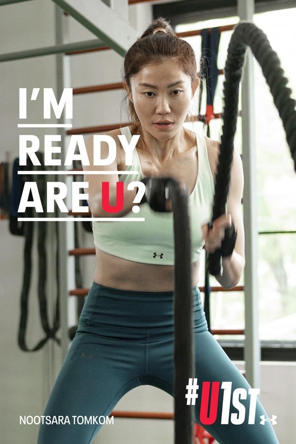 Under Armour ปล่อยแคมเปญ U1ST ดึงนักกีฬาดังสร้างแรงบันดาลใจให้ผู้หญิง