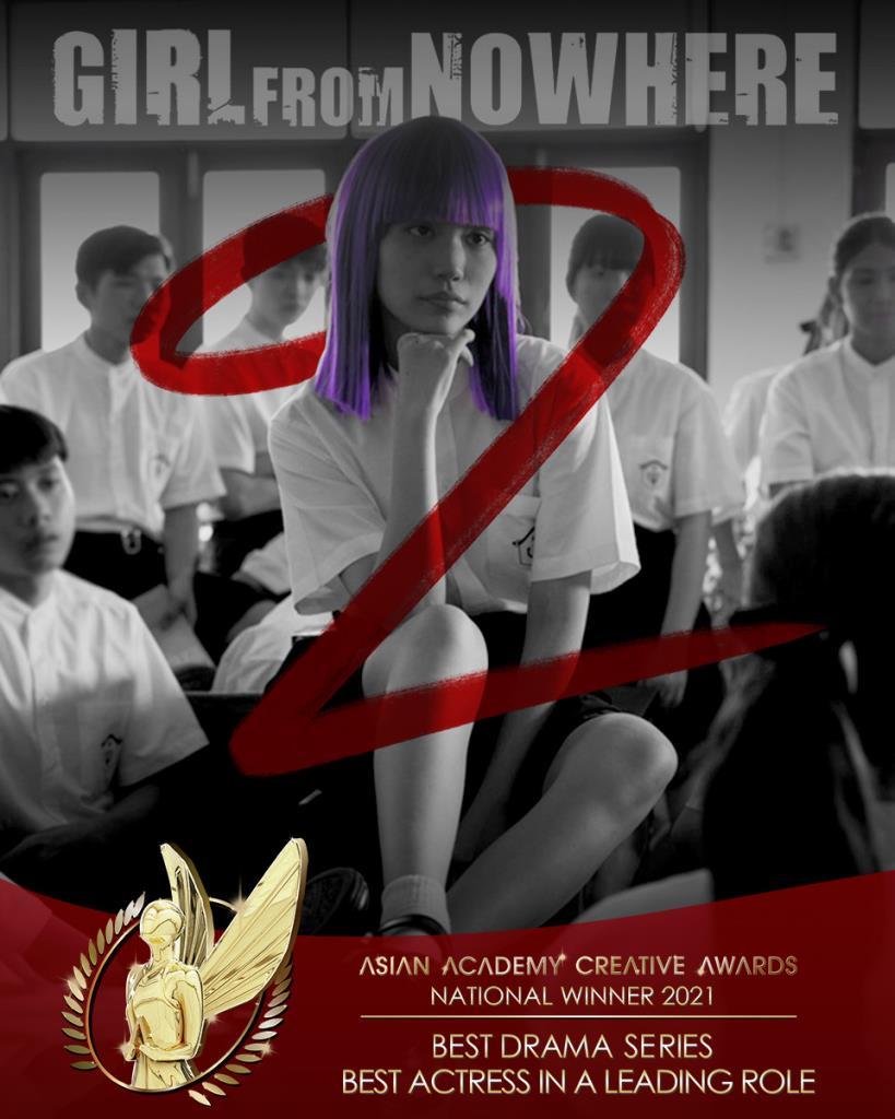 """Netflix ร่วมกับ GMM Studios ส่ง """"เด็กใหม่"""" ซีซั่น 2 กระหึ่มเวทีระดับอินเตอร์ คว้า 2 รางวัล จาก Asian Academy Creative Awards 2021"""