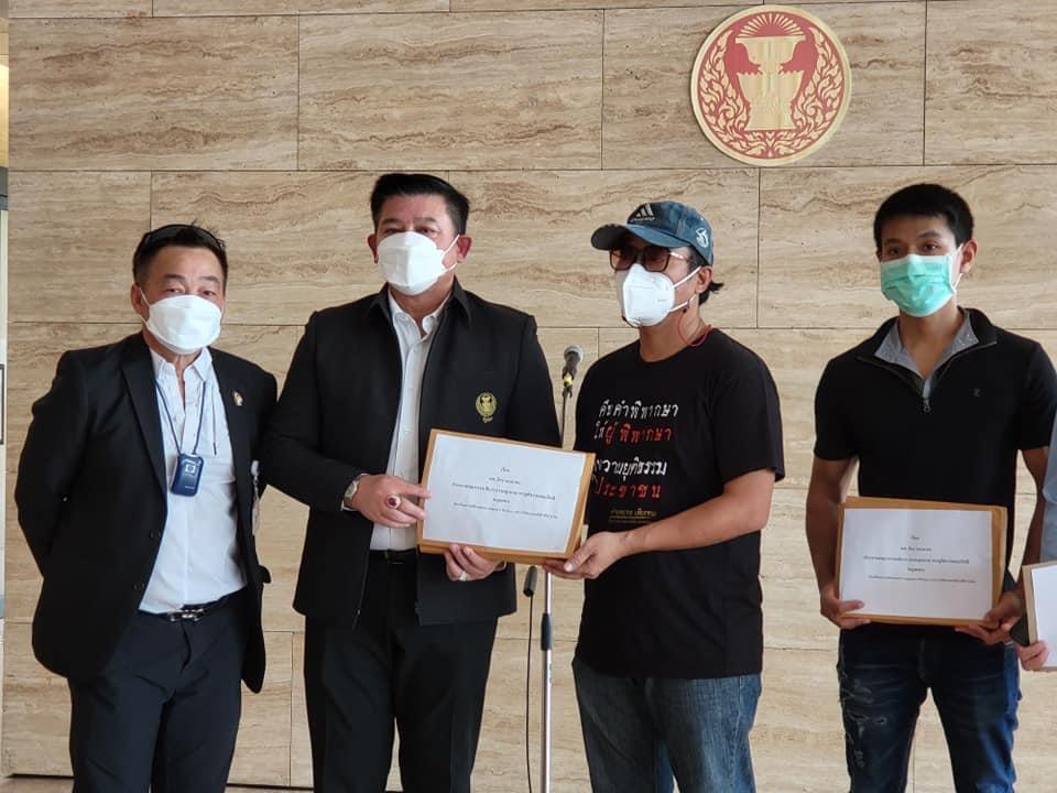 """กลุ่มผู้เสียหายกว่า 2,000 ราย วอน """"สิระ"""" ช่วยเหลือ หลังถูกหลอกลงทุนพื้นที่ฝากไฟล์บนอินเทอร์เน็ต Cloud Computing"""