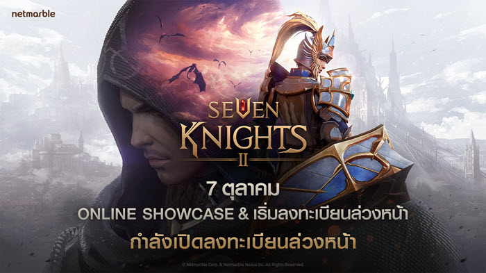 """Seven Knights 2"" เปิดลงทะเบียนล่วงหน้าแล้ววันนี้ พฤศจิกายนได้เล่นแน่!"