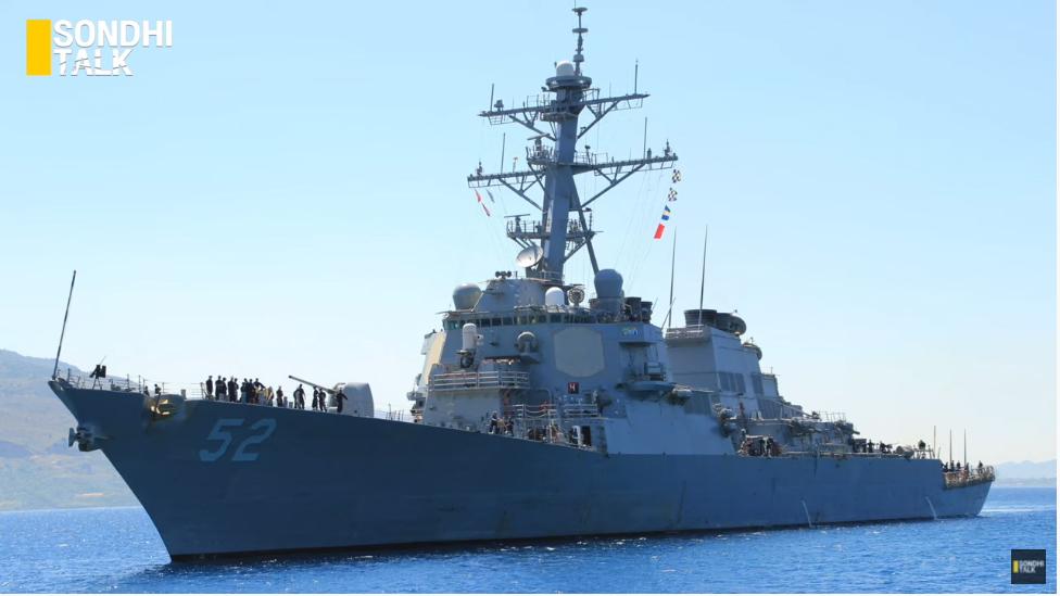 เรือพิฆาตขีปนาวุธ USS Barry