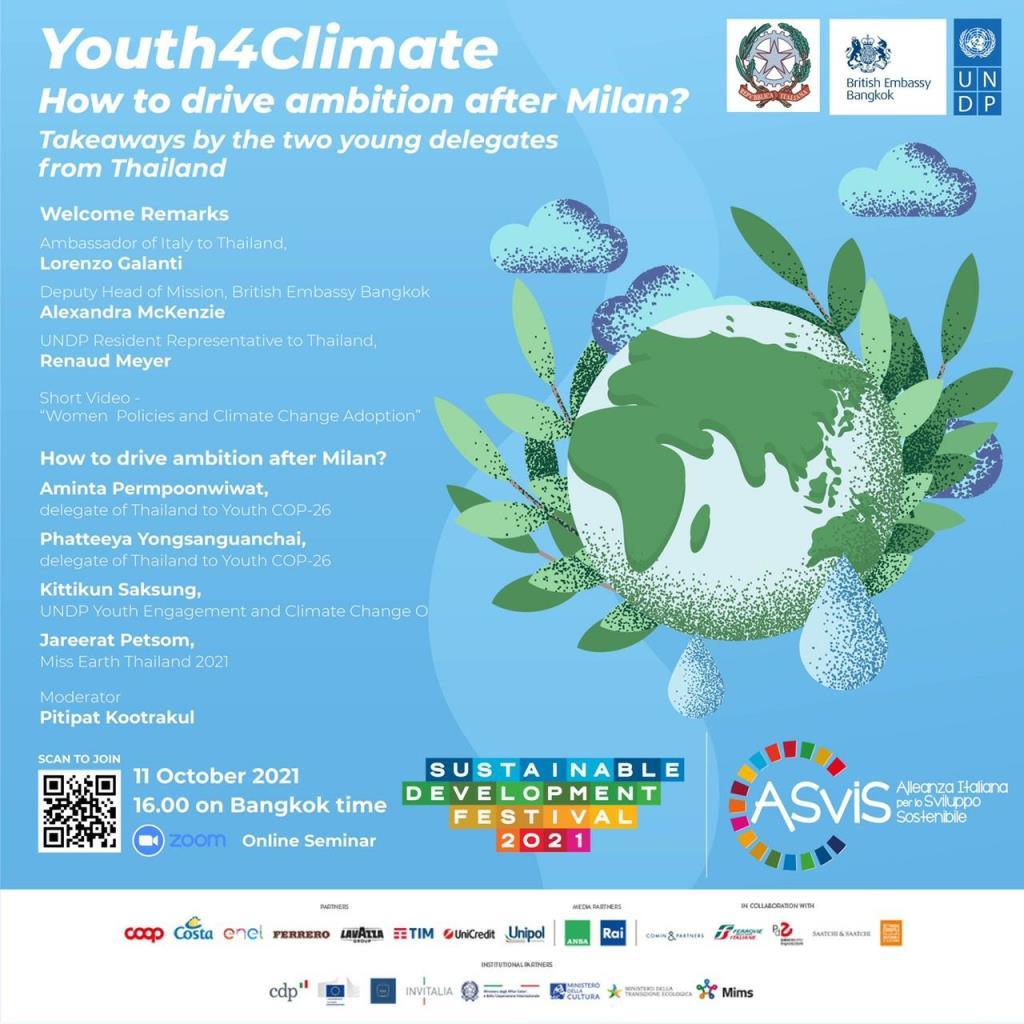 """""""สถานทูตอิตาลี"""" จับมือ """"UNDP"""" ยกเทศกาลความยั่งยืนจากอิตาลี สู่สัมมนาออนไลน์ Youth4Climate"""