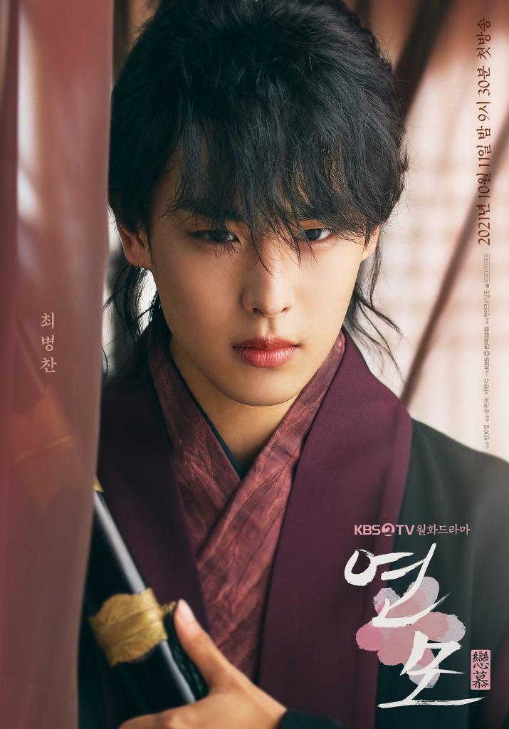 แบยุนคยอง รับบทเป็น ชินโซอึน