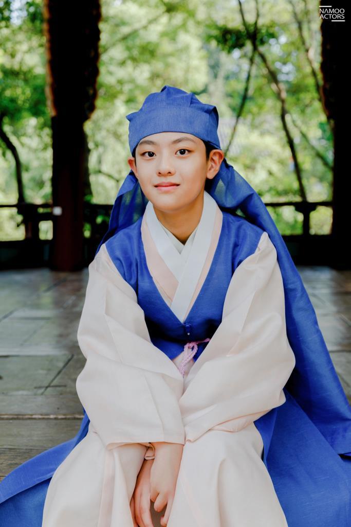 เด็กชาย โกอูริม รับบท จองจีอุน