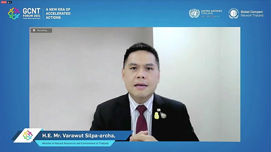 GCNT ร่วมกับ UN รวมพลังสมาชิก ประกาศเจตนารมณ์ สู้วิกฤตโลกร้อน ตั้งเป้า Net Zero ภายในปี 2050  หรือช้าสุดไม่เกินปี 2070