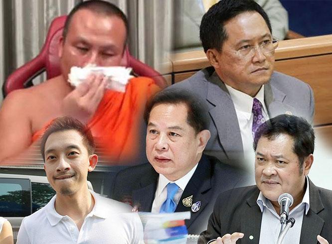 """ไม่ใช่ร้องไห้ แค่น้ำรอระบาย """"พระมหาสมปอง""""ไปต่อ.. บทเรียนพส.แซะการเมือง จะถูกการเมืองแซะ ?? ** พปชร.ขวาง """"พีระพันธุ์"""" คว้าเก้าอี้รัฐมนตรี ...เพื่อไทย ดัน """"ทวี สอดส่อง"""" แคนดิเดตนายกฯ"""