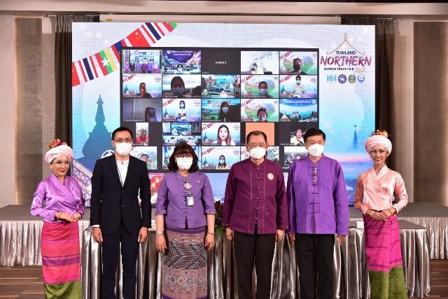 Thailand Northern Border Trade Fair 2021งานแสดง จำหน่ายสินค้า และเจรจาธุรกิจของผู้ประกอบการของไทย-เมียนมา-สปป.ลาว-จีน