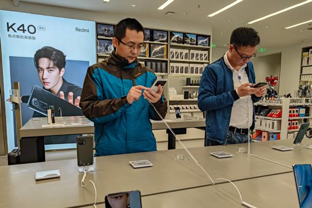 Xiaomi 11 Ultra
