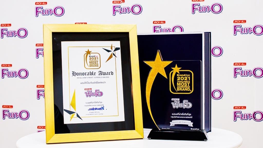 """เจาะความสำเร็จ """"ฟันโอ"""" รักษาตำแหน่ง """"ผู้นำ"""" ตลาดบิสกิต และแคร็กเกอร์สอดไส้ คว้ารางวัล 2021 Thailand's Most Admired Brand"""