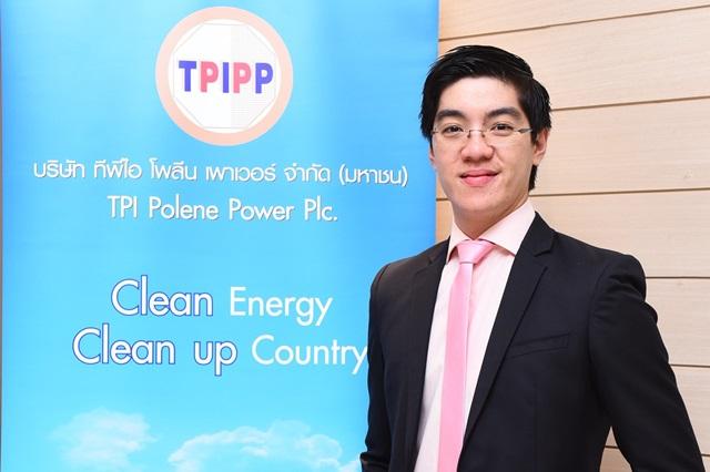 TPIPP ออกหุ้นกู้วงเงินรวมไม่เกิน 5,000 ล้านบาท อายุ 4 ปี 3 เดือน อัตราดอกเบี้ยคงที่ 3.55% ต่อปี เปิดจองซื้อ 9-11 พ.ย.นี้