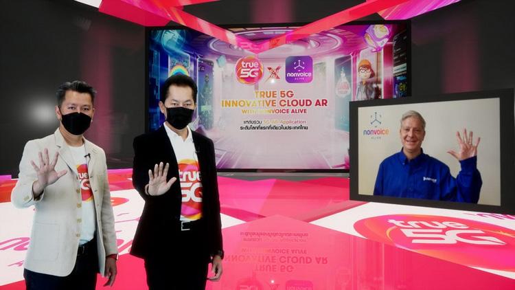 """ทรู เปิดตัว """"True 5G Innovative Cloud AR with Nonvoice Alive"""" รวมสุดยอดแอปฯ AR ลูกค้าทรูเล่นฟรี 7 วัน เริ่ม 1 พ.ย.นี้"""
