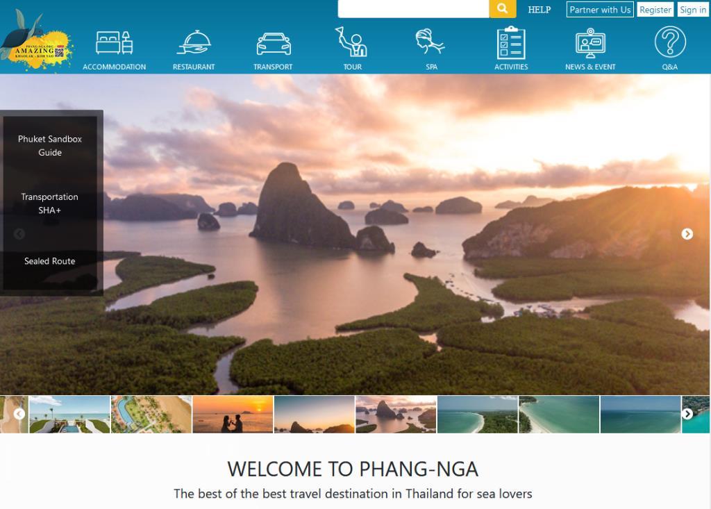 """""""พังงา"""" เปิดห้างออนไลน์ phang-nga.org ดันชื่อ """"พังงา"""" สู่ระดับโลก"""