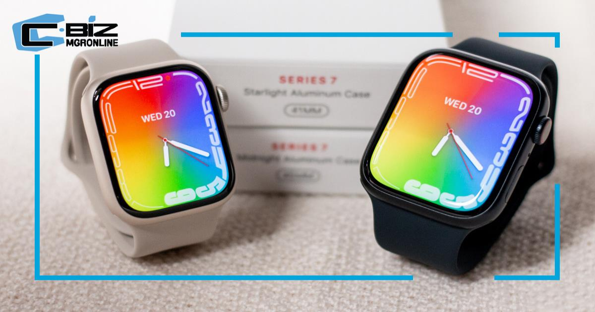 Review : Apple Watch Series 7 จอใหญ่ขึ้น ชาร์จเร็ว เพิ่มสีใหม่ แค่นี้จริงๆ!