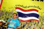 ความประทับใจในการมาร่วมชุมนุมกับกลุ่มพันธมิตร / จดหมายจากพนักงานการบินไทย