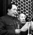 ลำดับภาพเหตุการณ์ในรอบ 60 ปี สาธารณรัฐประชาชนจีน