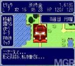 """""""โดกาปอง 321"""" เพื่อนรักหักเหลี่ยมโหด"""
