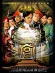 จีนสั่งห้ามทำหนังเดินทางย้อนเวลา : ชี้ลบหลู่ประวัติศาสตร์