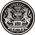 สำนักนายกฯ เผยแพร่ พ.ร.ฎ.ยุบสภา ระบุยุติขัดแย้งด้วยการเลือกตั้ง