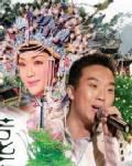 """""""กุ้ยเฟยร่ำเมรัย"""" บทเพลงถึงยอดหญิงงามแห่งแผ่นดินจีนโดยหนุ่ม 2 เสียง """"หลี่ อี้ว์กัง"""""""