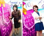 นีโอฉลองครบรอบ 10 ปี กับมหกรรมช้อปสุดคุ้ม Amazing Thailand Grand Sale Fair 2011