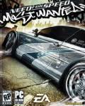 """""""Need For Speed: Most Wanted"""" โผล่คืนชีพอีกครั้งในงาน E3 ปีนี้"""