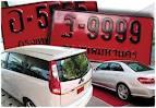 กรมขนส่งฯ จี้เอเยนต์รถเร่งจดทะเบียน แก้ปัญหาป้ายแดงเก๊
