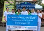 โครงการหน่วยแพทย์ พยาบาลเคลื่อนที่ บริการตรวจสุขภาพในชุมชน