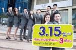 LH Bank ฉลองปีที่ 8 ออกฝากประจำ ดบ. 3.15%