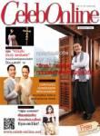 """ถอดรหัสพยัคฆ์ร้าย 007 เมืองไทย """"วิกรม กรมดิษฐ์"""" ใน Celeb Online magazine ฉบับมีนาคม"""