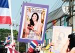 """ชะตาไทยปีม้าศึก ไม่มีเลือกตั้ง-นายกฯ 2 คน การเงินการคลัง """"ร่อแร่"""" ระวัง """"มหาภัยพิบัติ"""""""