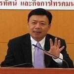กสทช.ยันไทยคมยังถูกรบกวนสัญญาณ