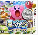 Review: Kirby Triple Deluxe อ้วนกลมฉบับ 3D
