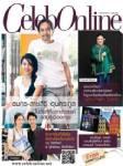 """Celeb Online magazine เปิดใจ """"ธนกร-สายสิริ ฮุนตระกูล"""" ในวันที่ทิ้งเกาะสวรรค์กลับสู่เมืองกรุง"""