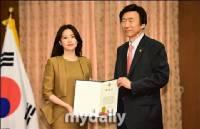"""แต่งตั้ง """"ลียองเอ"""" เป็นทูตประชาสัมพันธ์การประชุมสุดยอดผู้นำอาเซียน-เกาหลีใต้"""