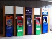 KBANK แจงกระแสข่าวเครื่องเบิกถอนเงิน ATM ถูกแฮก ยันทุกตู้ปลอดภัย