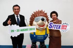กสอ.จัด SITEX 2014 โชว์ฝีมือการผลิตเครื่องจักรคนไทย