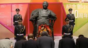 ฮ่องกงจัดนิทรรศการฉลอง 110 ปี เติ้งเสี่ยวผิง นักปฏิรูปผู้ยิ่งใหญ่
