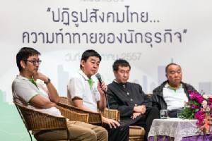 วิกฤต + CSR = โอกาส / ดร.สุวัฒน์ ทองธนากุล