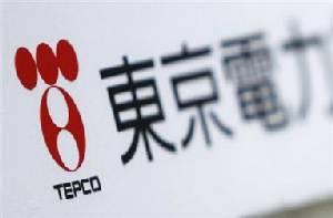 """พนง.โรงไฟฟ้าฟูกูชิมะจ่อฟ้องเรียก """"ค่าเสี่ยงภัย"""" จากเท็ปโก"""