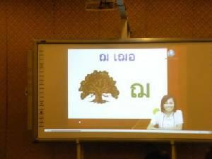 อบจ.มุกดาหารมอบอุปกรณ์สื่ออิเล็กทรอนิกส์เพิ่มประสิทธิภาพการสอนให้แก่ครูในพื้นที่
