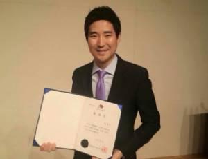 """""""โค้ชเช"""" รับรางวัลบุคคลดีเด่นกระทรวงกีฬาเกาหลี"""