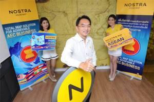 นอสตร้าส่ง NOSTRA ASEAN Map รุกอาเซียน ชูจุดค้นหา 3 ล้านตำแหน่ง