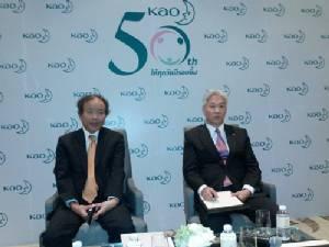 """""""คาโอ"""" แย้มแผนรุกตลาด AEC ใช้ไทยเป็นฐานผลิต-ลอจิสติกส์"""