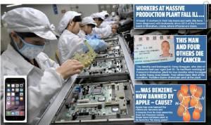 """In Pics : """"รง.ผลิตไอโฟน 6"""" ในเซินเจิ้นมีปัญหา!!! หลังพบคนงานจีนดับ 5 ป่วย 13 จากลิวคีเมียหลังเข้าทำงานเพียง 4 เดือน"""