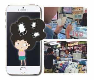ไอโฟน 6 วัตถุนิยมชิ้นใหม่ ติ่งแอปเปิลไทยโคตรบ้าเห่อ!