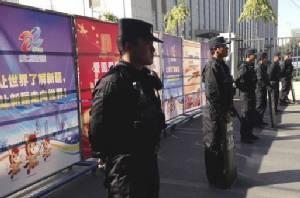 """สื่อจีนระบุมีคนซินเจียงเข้าร่วม IS แวะผ่าน """"ไทย"""" ทำพาสปอร์ตปลอม"""