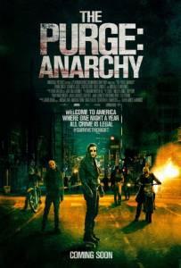The Purge : Anarchy / คืนอำมหิต : คืนล่าฆ่าไม่ผิด