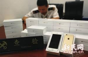 ศุลกากรเซี่ยงไฮ้ดัก iPhone6 หนีภาษีล็อตใหญ่ 453 เครื่อง