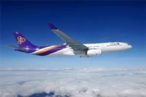 การบินไทย สำนักงานฮ่องกงยังคงให้บริการตามปกติ